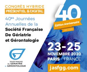 SFGG20_300x300px-hybride